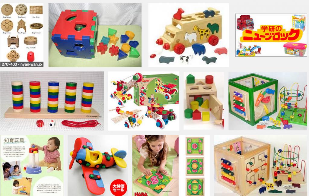 「知育玩具」で画像検索